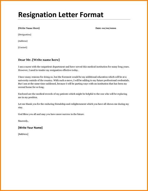 Resignation Letter School Psychologist tendering resignation letter maintenance clerk sle