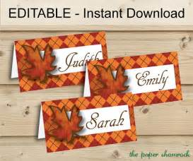 items similar to editable instant download printable