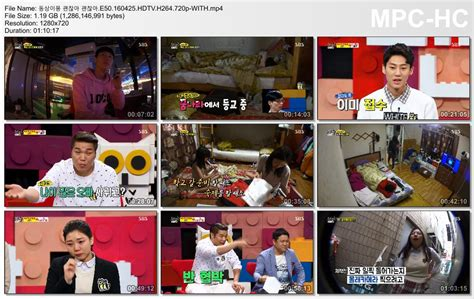 same bed different dreams show 160425 sbs same bed different dreams ep 50 girl