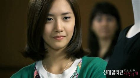 Film Yoona Cinderella Man   snsd 少女時代 yoona cinderella man drama ost youtube