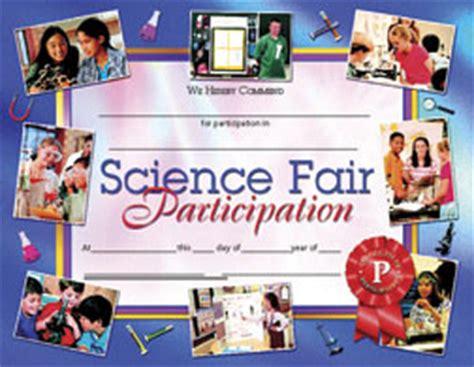 science fair participation 30pk 8 5 x 11 certificates