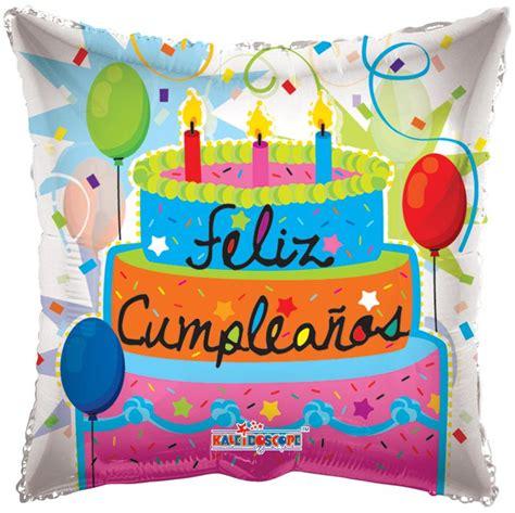 imagenes de cumpleaños y pastel feliz cumpleanos pastel transparente