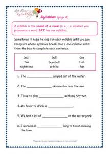grade 3 grammar topic 22 syllables worksheets lets