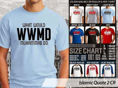 Kaos Muslim Islamic Quote 1 Tx the q at parkside what would the master do