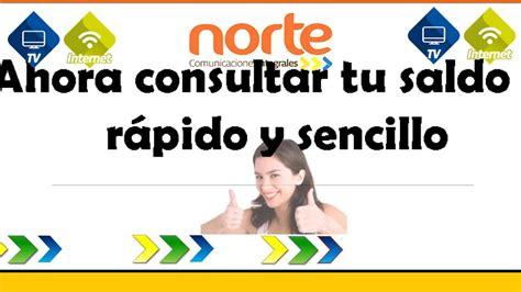 consultar saldo en www bancoagrario gov co www banco agrario consultar saldo familias en accion