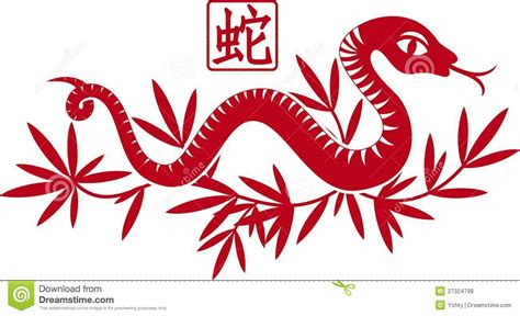 new year symbols snake paper cut out snake as symbol of year royalty free