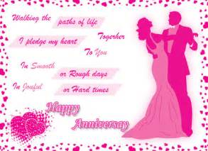 anniversary greeting cards greetings