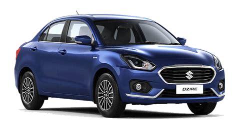 Suzuki Desire Maruti Dzire Price Gst Rates Images Mileage Colours