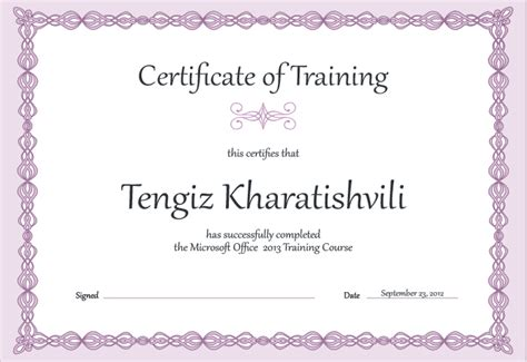 purple certificate template modern purple certificate template templates