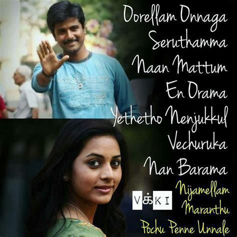 tamil songs lines with image 25 best ideas about tamil songs lyrics on pinterest
