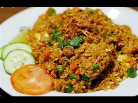 youtube membuat nasi goreng enak cara praktis membuat nasi goreng jawa spesial youtube