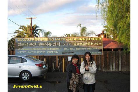 house of siloam dream on la 温泉 house of siloam lake elsinore