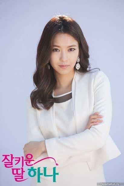 a well grown daughter drama 2013 ep 69 dramastyle новинки зимы 2013 2014 сериал quot хорошо воспитанная дочь ха на quot