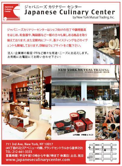 Mtc Kitchen by