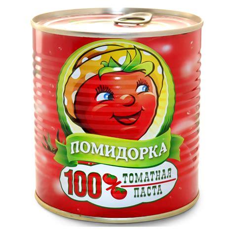 Delmonte Sauce 380 Gram tomat pomodoro saus untuk italia makanan restarant