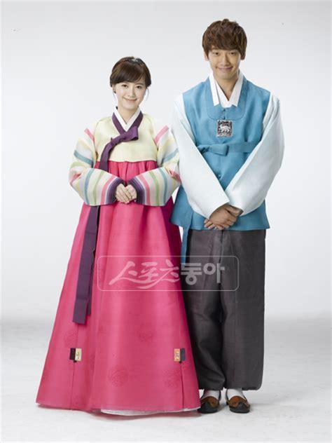 Hanbok Anakkostum Baju Tradisional Korea elvira hanbok