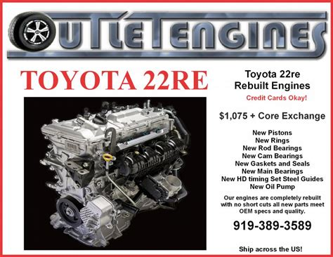 remanufactured homes pictures for engines engines engines rebuilt motors