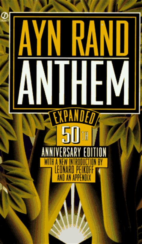 anthem books nathan s portfolio anthem essay