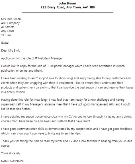 helpdesk manager cover letter icoverorguk