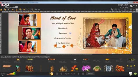 photo album layout software album xpress album design software ax 5 0 youtube
