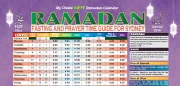 Calendar 2018 Ramadan Ramadan 2017 Kalender Kalender 2017