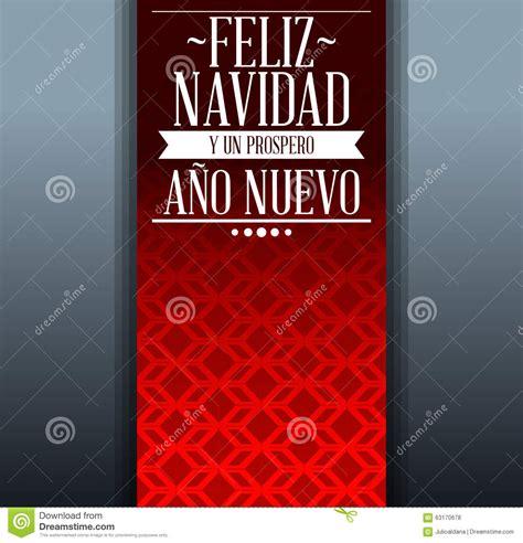 feliz navidad card template feliz navidad y prospero ano nuevo merry and