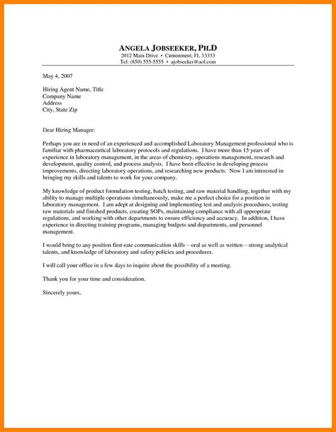 Recommendation Letter Exle Employment 7 Exle Of Recommendation Letter For Employment Emt Resume