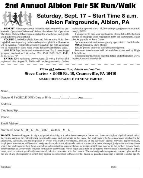 5k registration form template forms 187 albion area fair