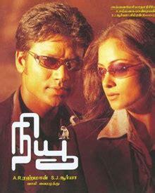 film quiz tamil new movie quiz tamil movie quizzes new fan quiz