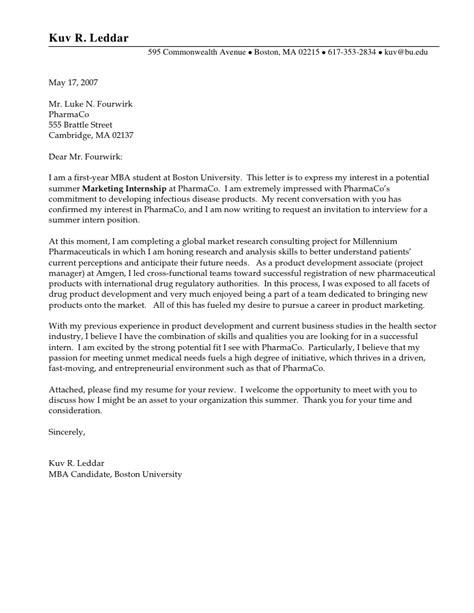 cover letter for internship sample fastweb for cover letter for