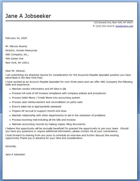 accounts payable cover letter exles cover letter accounts payable specialist resume downloads