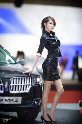 love love song joo kyung race queen