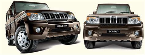 mahindraand mahindra mahindra vehicles automotive products customization