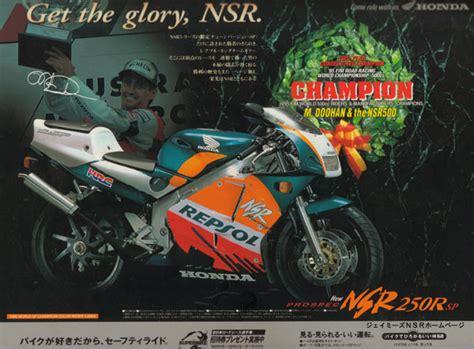 Honda Nsr Sp Cover Kunci 1996 repsol sp