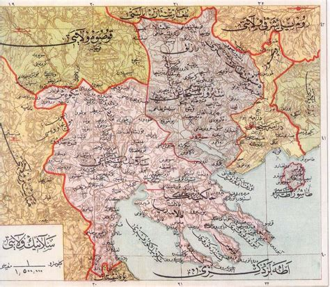 greece under ottoman rule country long form the former yugoslav republic of