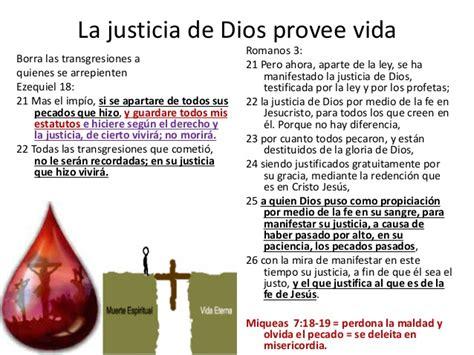 imagenes la justicia de dios la justicia de un dios sublime