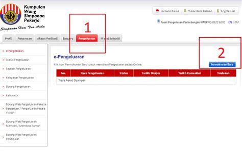 kwsp pengeluaran perumahan fleksibel kwsp bagaimana membuat pengeluaran akaun 2 kwsp secara online