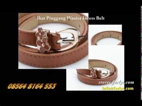Belt Frozen Ikat Pinggang Frozen Impor incess to elaegypt