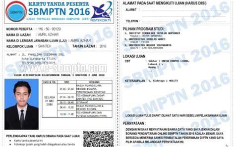 bug kartu 3 2017 cara mencetak kartu peserta sbmptn 2016 2017 soal sbmptn