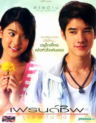 film romantis thailand mp4 film terbaik thailand paling romantis friendship 2008