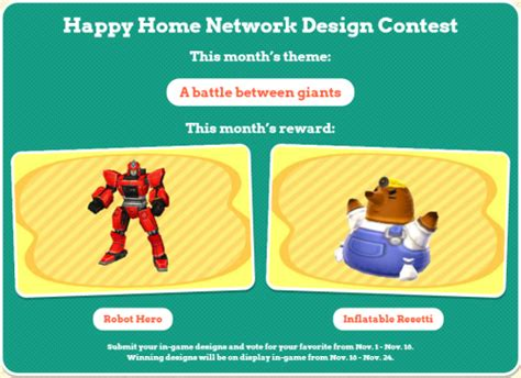 happy home network design contest animal crossing qr code blog