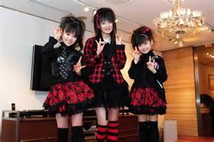 Punk Rock Baby Clothes » Home Decoration