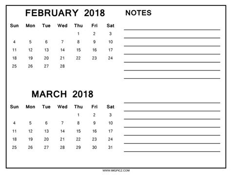 printable calendar 2018 february and march printable february march 2018 calendar free all monthly