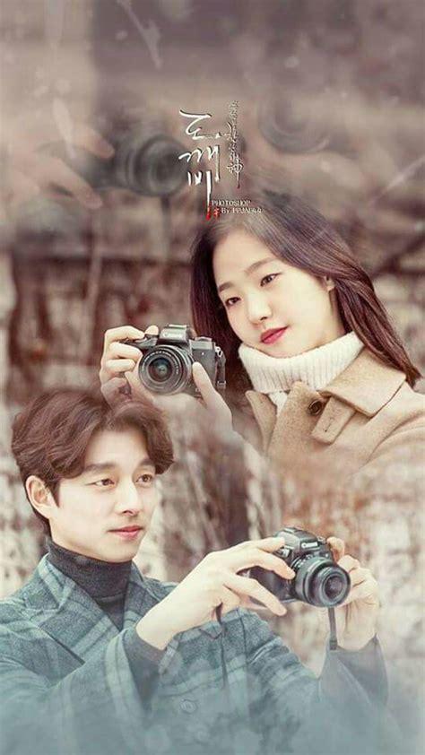 film korea terbaru goblin goblin korean drama goblin pinterest papeis