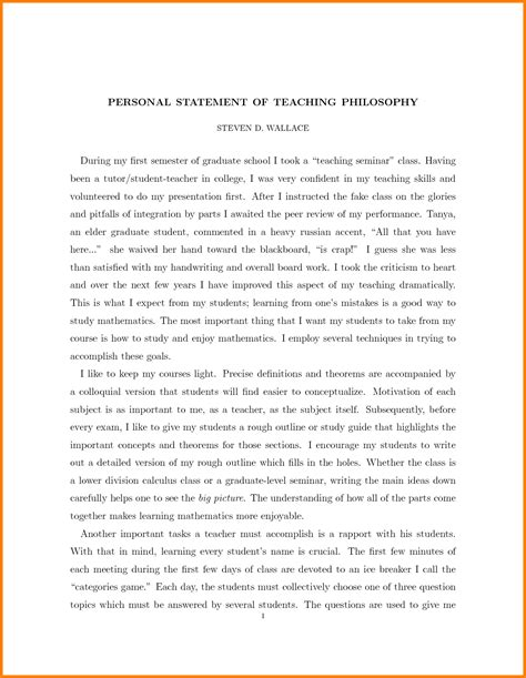 teacher personal statement business template