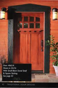 Inch French Patio Doors - the exterior doors we chose for our log home the log home guide