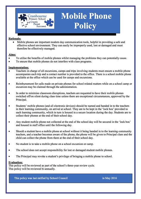 mobile phone policy template mobile phone policy