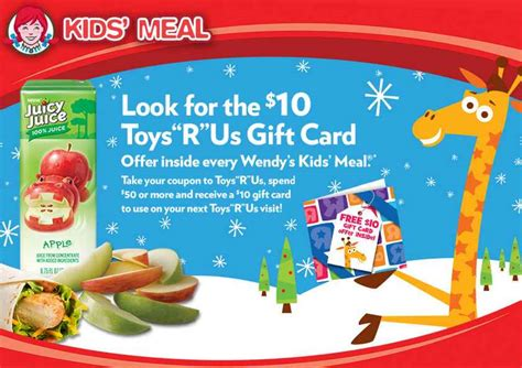 Toys R Us 10 Gift Card - toys r us coupon for a free 10 gift card
