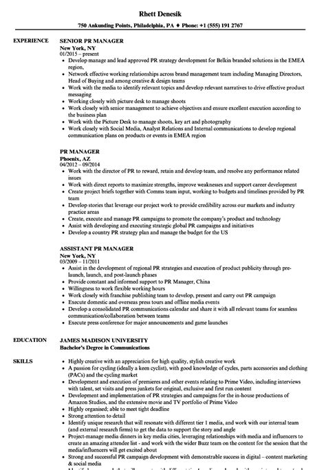 Pr Resume