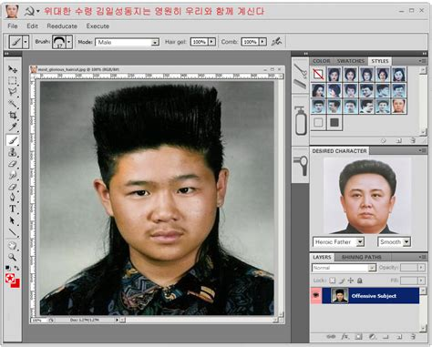 haircuts approved in north korea korea approved haircuts trim jong un north koreans have